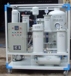 ZJD-20 系列的真空滤油机