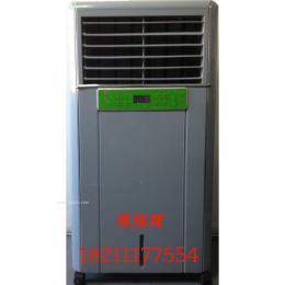 食品工廠車間加濕機 工業加濕機 北京加濕機XH-M3500 濕膜加濕器