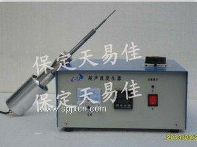 广东超声波细胞破碎仪价格/超声波破碎仪厂家