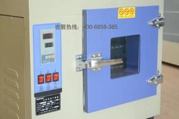 101电热鼓风干燥箱数显,温真空干燥箱,恒温鼓风干燥箱