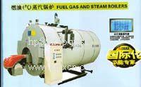 节能环保燃油气蒸汽锅炉卧式