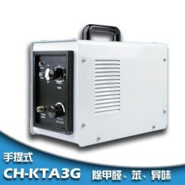臭氧发生器空气净化水消毒二用家用臭氧消毒机高效去甲醛除臭