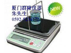 胶水药水比重计 数显石油比重计 