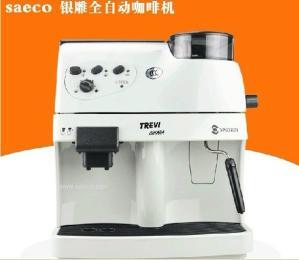 喜客/Saeco銀貂全自動咖啡機