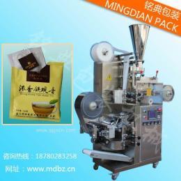自动化设备铭典生产厂家,铭典专业销售自动化设备包装机