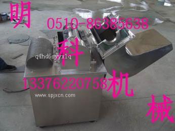 WF型粗碎机 *粗碎机 香辛料粉碎机