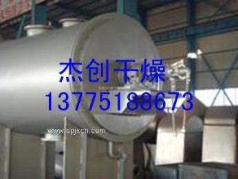 新型电加热耙式谷糠粉烘干设备