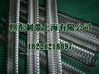 不锈钢针式钢扣 输送带钢扣