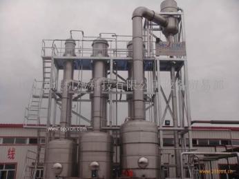 枇杷汁加工生产线