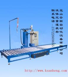 灌装秤 充填机 包裝秤 定量灌裝机 重量检测称 检测机