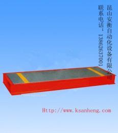 轴重秤 皮带秤 平台秤 重量检测称