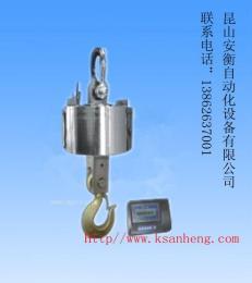 吊鉤秤 電子秤 吊磅 重量檢測稱