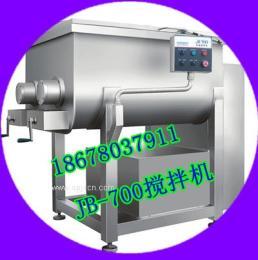 台湾烤肠1200L真空搅拌拌料机