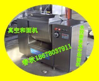 速冻水饺馄饨皮全套加工设备真空和面机,冻肉绞肉机,压皮机生产厂家