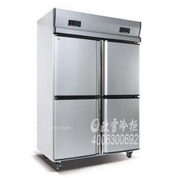 钦州厨房冷藏柜卖