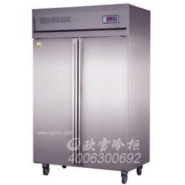 桂林酒店厨房冷藏柜