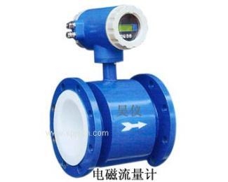广东广州电磁流量计,广州生活污水流量计,广州流量计