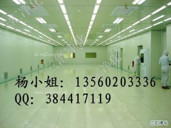 广州净化装修