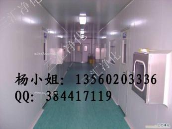 食品GMP洁净车间|广州食品洁净室|广东食品洁净室工程|食品恒温恒湿车间|食品