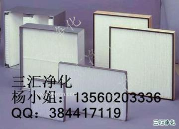 GMP認證高效過濾器|廣東高效空氣過濾器|廣州高效過濾器|廣州空氣過濾器|中山