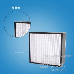 广东有隔板高效过滤器厂家 食品厂有隔板高效过滤器