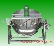蒸煮锅电加热夹层锅蒸汽夹层锅