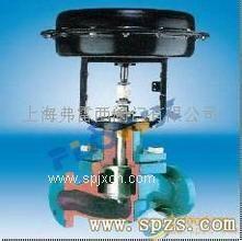 弗雷西气动调节阀、套筒调节阀、薄膜直通单座调节阀、