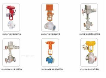 弗雷西电动调节阀、直行程电动调节阀、平衡笼式调节、电动单座,双座调节阀、
