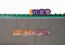pvc杈���甯��叉�甯�