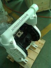 气动隔膜泵QBK-40工程塑料