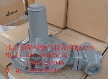 SENSUS243-8减压阀