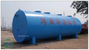 生产生猪屠宰污水处理设备