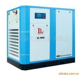 德励DL-100A螺杆式空压机