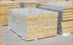 岩棉板 防火岩棉板 岩棉彩钢板