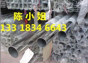 316L不锈钢管,316不锈钢管制品管