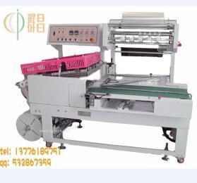 苏州群昌CCP- L501全自动包装封切机包装机