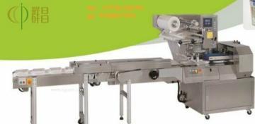 蘇州群昌CCP-HP-600F高速伸縮橫式(枕式)包裝機