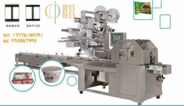 苏州群昌CCP-HP450VB高速伸缩横式(枕式)包装机