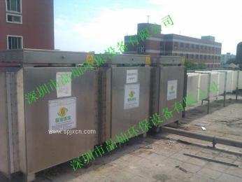 鸡精厂废气臭气净化处理设备