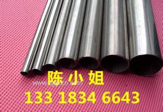 304不锈钢管/304不锈钢制品管