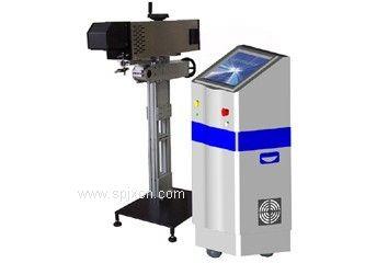 供應食品噴碼機 快干噴碼機 點陣噴碼機 自動噴碼機 品質保證