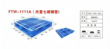 广西塑料托盘厂(图)