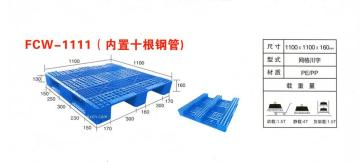 青海塑料托盘厂(图)