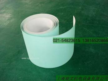 PVC食品输送带