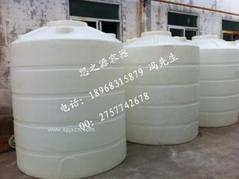 食品級抗老化1噸pe水箱