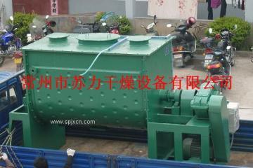 WLDH系列卧式螺带混合机 产品图片