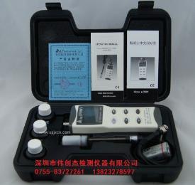 衡欣AZ8601PH计 mV/PH酸碱度计 酸碱度仪 在线ph测试仪