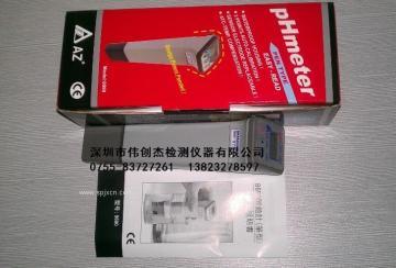 衡欣AZ8690 PH ATC 8690笔式PH计 酸碱计 酸度计