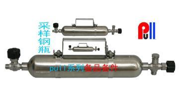 液化氣采樣鋼瓶、液化氣采樣器、液化氣取樣器、采樣鋼瓶、天然氣采樣鋼瓶