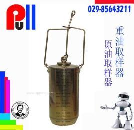 食用油采樣器取樣器